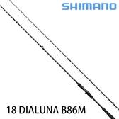 漁拓釣具 SHIMANO 18 DIALUNA B86M (路亞竿、海鱸竿)