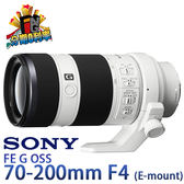 【24期0利率】平輸貨 SONY FE 70-200mm F4 G OSS 保固一年 W