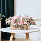 歐式實木柵欄仿真花假花家居客廳玄關花藝餐桌裝飾花擺設茶幾絹花 初色家居館