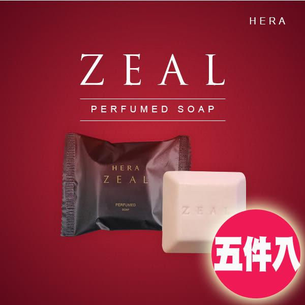 【五件組】韓國 HERA ZEAL 赫拉 香水皂 60g 【YES 美妝】