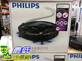 [COSCO代購] PHILIPS ROBOT VACUUM 飛利浦掃地機器人 #FC8820 _C111961