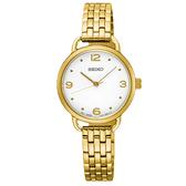 SEIKO 精工 手錶專賣店 SUR670P1 氣質石英女錶 不鏽鋼錶帶 金X白 日常防水50米