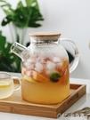 日式玻璃冷水壺套裝耐熱泡茶壺涼開水杯壺家用涼水壺大容量壺杯子 七色堇