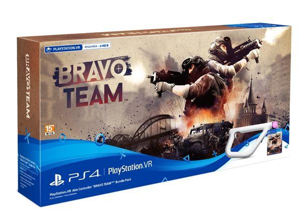PS4-VR 亡命小隊控制器同捆組  亞中英版 PLAY-小無電玩