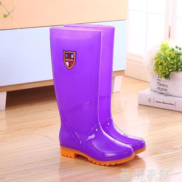 雨鞋 雨鞋高筒雨靴女士中長筒厚底水鞋加絨防滑防水膠鞋套鞋保暖冬 薇薇