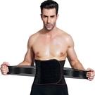 大碼男士收腹帶束腰帶收腰束腹帶減啤酒肚子瘦身塑身衣腰封塑腰帶【MS_S801】