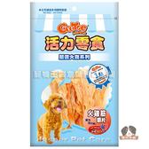 【寵物王國】活力零食-KR104火雞筋嚼片100g