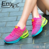 氣墊鞋 氣墊運動鞋女百搭休閒網面透氣跑步鞋輕便學生鞋 芊墨
