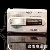 收音機BC-R28老人迷你小音響音箱便攜式音樂播放器隨身聽LZ1033【歐爸生活館】