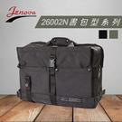 【書包系列】26002N 休閒相機包 Jenova 吉尼佛 攝影側背包 指南針書包 附雨衣 可放A4 平板 IPAD