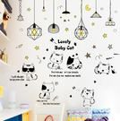 【TT】壁貼 卡通頑皮貓 DIY組合壁貼...