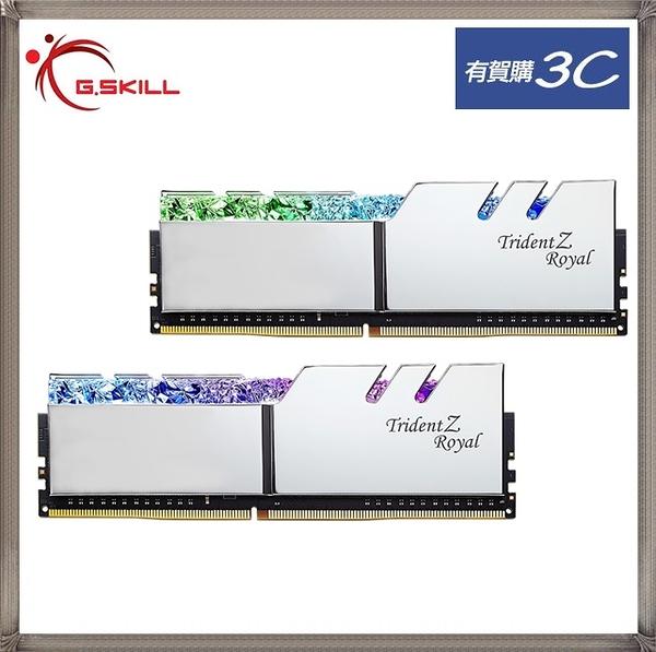 G.SKILL 芝奇 皇家戟 RGB DDR4-3200 8G*2 1.35V 超頻記憶體(銀) F4-3200C16D-16GTRS