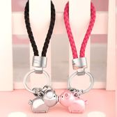 米勒斯情侶鑰匙扣一對 男女汽車鑰匙鍊掛件韓 國可愛豬創意定制圈 聖誕節禮物大優惠