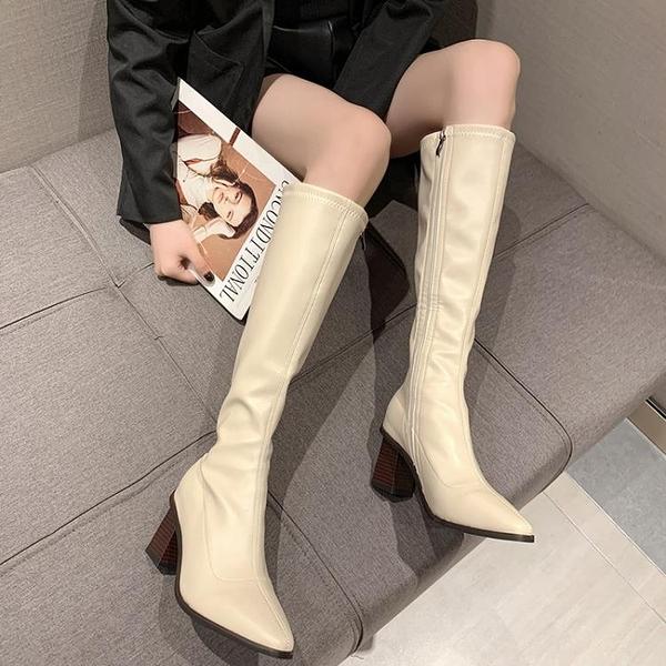 長靴女2021年新款春秋單靴韓版網紅百搭白色尖頭粗跟高筒騎士靴子 8號店