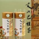 百大文山包種茶雲仙(半斤)-香氣撲鼻,滋味甘潤,入口生津