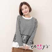 betty's貝蒂思 蕾絲拼接條紋毛衣(黑色)