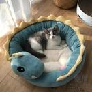寵物窩四季通用半封閉式保暖貓咪狗窩-完美 免運