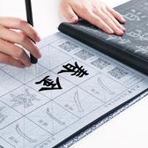 練毛筆字帖水寫布套裝初學者練習書法楷書入門臨摹顏真卿多寶塔碑 阿卡娜