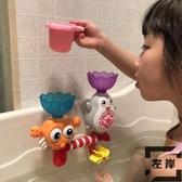 兒童洗澡玩具寶寶浴室戲水玩具轉轉樂水車【左岸男裝】