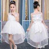 夏季新款大碼女童公主裙白色蓬蓬紗裙兒童禮服花童洋氣洋裝演出服 qz4928【野之旅】