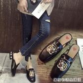 新款刺繡穆勒鞋女夏蜜蜂包頭半拖鞋外穿懶人鞋時尚平底涼拖鞋 居家物語
