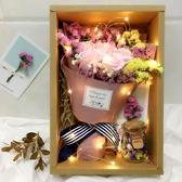【新年鉅惠】干花真花滿天星花束帶燈發光勿忘我玫瑰香皂花束禮盒圣誕情人禮物