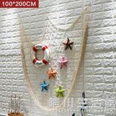 地中海風格裝飾品方向盤舵手掛件船舵創意牆面客廳背景牆牆飾掛件 晴川生活館