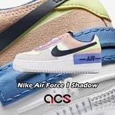 Nike 休閒鞋 Wmns Air Force 1 Shadow 白 彩色 女鞋 解構設計 拼接 AF1 運動鞋 【ACS】 CU8591-001