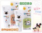 麗嬰兒童玩具館~韓國寶貝熊-純天然兒童牙膏60g(山草莓/青葡萄)