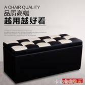 簡約換鞋凳式鞋櫃服裝店沙發皮凳儲物式家用收納凳長條腳凳皮墩子 卡布奇諾igo