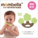 ✿蟲寶寶✿【英國Mombella】樂咬咬蘋果樹固齒器-綠色