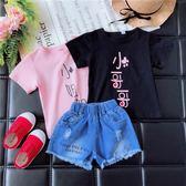 兒童短袖體恤新款男女童全幼兒園最可愛t恤寶寶純棉半袖上衣