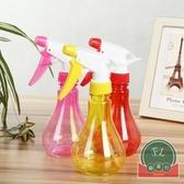 【2個裝】家用噴水壺清潔消毒液細霧澆花小噴壺噴瓶補水噴霧瓶【福喜行】