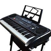 61鍵電子琴兒童初學者教學寶寶音樂玩具鋼琴帶話筒男女孩3-6-12歲 〖korea時尚記〗 IGO
