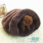 貓窩泰迪狗窩房子蒙古包保暖貓睡袋貓床貓咪墊子貓屋寵物用品春季【一條街】