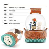讚爾藝術 JARLL~遺跡考古 水晶球音樂盒(JO19101) 療癒 探險家系列 (現貨+預購)