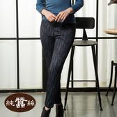 【岱妮蠶絲】簡約時尚剪接修飾長褲