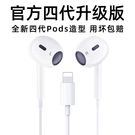 適用蘋果耳機有線iPhone12/11/XS/XR/7/8plus/12pro 「ATF艾瑞斯」