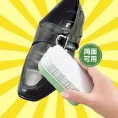 日本進口鞋擦皮鞋清潔鞋刷雙面多功能海綿鞋子皮革護理刷去污拋光【米拉公主】