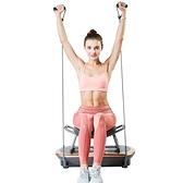 Rock N Fit 3D搖滾運動椅震動健身機-玫瑰金