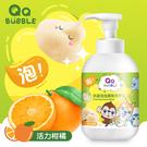 [99免運]QQ Bubble 台灣製抗...