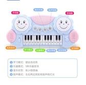 兒童電子琴多功能寶寶早教音樂玩具 cf