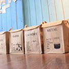 收納筒 超大收納洗衣籃 玩具雜貨收納  35*45【ZA0049】 BOBI  09/14