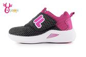 FILA 中童 反光系列 涼感網布 飛機鞋 足弓機能鞋 運動鞋 慢跑鞋 P7646#黑桃◆OSOME奧森鞋業