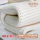 乳膠床墊 - 雙人加大6X6.2尺X2....