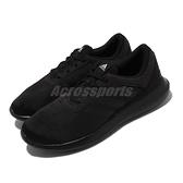 adidas 慢跑鞋 Coreracer 黑 全黑 男鞋 三條線 愛迪達 基本款 運動鞋 【ACS】 FX3593