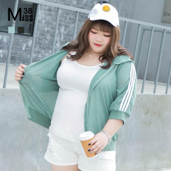 Miss38-(現貨)【A06020】大尺碼連帽外套 92撞色 七分袖 雪紡防曬薄外套 休閒運動罩衫-中大尺碼