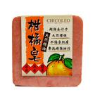 奇格利爾 柑橘精油皂 140g 台灣製造