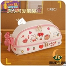 日系筆袋大容量少女心小學生可愛文具鉛筆盒【創世紀生活館】