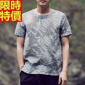短袖T恤-圓領樹葉棉麻復古休閒男亞麻T恤69f41[巴黎精品]